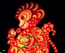 Dao, I-Ging, Lebensveränderung, Affe, chinesisches Neujahr